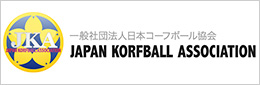日本コーフボール協会